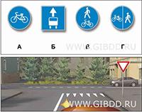 Госпошлина ГИБДД за получение обмен замену водительских прав